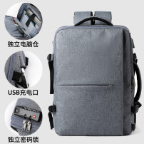 Backpack oxford brand new large zipper leisure time Double root Business / OL soft youth no Soft handle Solid color Yes male Water splashing prevention Square box Net bag zipper hidden bag mobile phone bag certificate bag sandwich zipper bag computer insert bag polyester fiber Sewing yes 15 inches