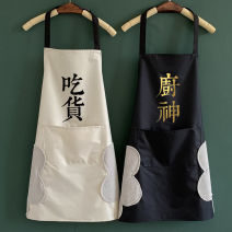 apron Sleeveless apron antifouling Simplicity other Average size public Stupid, cheap and rotten