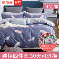 Bedding Set / four piece set / multi piece set cotton other Plants and flowers 128x68 Jejoai / jiajiaai cotton 4 pieces 40 1.0m (3.3 ft) bed, 1.2m (4 ft) bed, 1.35M (4.5 ft) bed, 1.5m (5 ft) bed, 1.8m (6 ft) bed, 2.0m (6.6 ft) bed Qualified products Countryside 100% cotton twill Reactive Print