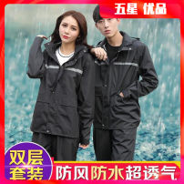 Poncho / raincoat polyester Flagship - fluorescent green, flagship - black, flagship - red, regular - black, regular - Navy M,L,XL,XXL,XXXL,XXXXL adult 1 person routine other Capsule raincoat YS-008 One point one zero point zero three