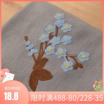 Fabric / fabric / handmade DIY fabric blending The blue embroidered branches and leaves are gray double-sided velvet, and the embroidered size is about 18cm high * 15cm wide Loose shear piece Plants and flowers jacquard weave clothing Chinese style