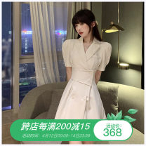 Dress Summer 2021 White, black S,M,L Short skirt singleton  Short sleeve commute tailored collar High waist Solid color double-breasted A-line skirt routine Others Type A Korean version More than 95% other other