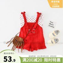 suit Qibao paradise Sapphire blue, red 80cm,90cm,100cm,110cm female summer Sleeveless + pants 2 pieces Thin money No model Socket nothing Cartoon animation Pure cotton (100% cotton content) children Expression of love Class A Cotton 100% 12 months, 9 months, 18 months, 2 years, 3 years, 4 years