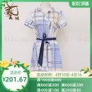 Dress Summer of 2019 Ice blue B54, cool green g80 S,M,L,XL,2XL 25-29 years old Women's wear in art field J2L259 More than 95% cotton