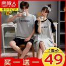 Pajamas / housewear set lovers NGGGN V6147,V6148,V6149,V6150,V6142,V6143,V6144,V6145,V6146,V6102,V6106,V6107,V6108,V6109,V6112,V6113,V6114,V6115,V6116,V6117,V6118,V6121 cotton Short sleeve Simplicity pajamas summer Thin money Crew neck Cartoon animation shorts Socket youth 2 pieces rubber string