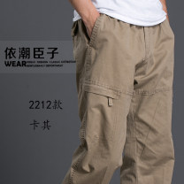Casual pants Yichao minister other M,L,XL,2XL,3XL,4XL,5XL,6XL routine trousers motion easy Four seasons Large size Medium high waist Straight cylinder Overalls Pocket decoration washing cotton