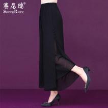 Casual pants black XL XXL XXXL XXXXL XXXXXL Summer 2021 Ninth pants Wide leg pants Natural waist commute Thin money 35-39 years old S21XK35269 Sunny right Simplicity Polyester 100%