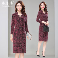 Dress Autumn of 2019 Pink L XL 2XL 3XL 4XL 5XL Mid length dress singleton  Nine point sleeve street other middle-waisted Decor zipper Pencil skirt routine Others 35-39 years old Type H Sunny right Bright silk zipper S19QQ31216 51% (inclusive) - 70% (inclusive) nylon Europe and America