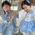 Dress female Other / other 90cm,100cm,110cm,120cm,130cm,140cm Cotton 95% other 5% winter princess Long sleeves Cartoon animation cotton other 12 months, 18 months, 2 years old, 3 years old, 4 years old, 5 years old, 6 years old, 7 years old Chinese Mainland