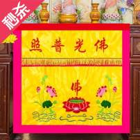 tablecloth 1m, 3M, 3.5m, 1.2m, 2m, red 3M, 4m, 2.5m Height: 1 meter cloth Simple and modern Plants and flowers Other / other TTTMZT