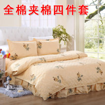 Bedding Set / four piece set / multi piece set cotton Quilting Geometric pattern 128x68 Other / other cotton 4 pieces 40 1.2m (4 ft) bed, 1.5m (5 ft) bed, 1.8m (6 ft) bed Bed skirt Qualified products Simplicity 100% cotton twill pigment printing  14893/14894 Thermal storage