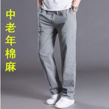 Casual pants Others other Light grey, dark grey, off white, denim blue XL (waist 2-3-2-5), 2XL (waist 2-6-2-7), 3XL (waist 2-8-2-9), 4XL (waist 3-3-2), 5XL (waist 3-2-3-4) trousers Other leisure easy High waist