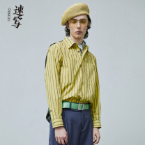 shirt Youth fashion Croquis / sketch S,M,L,XL,XS,XXL 001 Ben Hei, 798 Huang Lan series routine other Long sleeves easy daily spring 9K1100120- youth Cotton 96% polyurethane elastic fiber (spandex) 4% Youthful vigor 2021 other other
