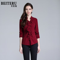 Middle aged and old women's wear Spring of 2018 claret M L XL fashion T-shirt Self cultivation singleton  Solid color 40-49 years old Socket thin stand collar routine routine Bateru Lycra Lycra Polyamide fiber (nylon) 87.9%, polyurethane elastic fiber (spandex) 12.1% 30% and below 3 / 5 sleeve