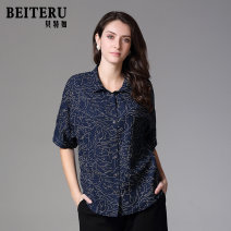 Middle aged and old women's wear Summer of 2019 blue L XL XXL fashion shirt easy singleton  other 40-49 years old Cardigan thin square neck routine routine YQXS4181-1 Bateru Button other Viscose (viscose) 70.6% polyamide (nylon) 29.4% 71% (inclusive) - 80% (inclusive) Single breasted elbow sleeve