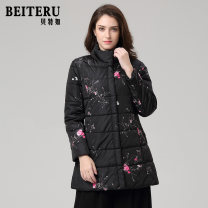Middle aged and old women's wear Winter of 2019 black L XL XXL 3XL commute Cotton Self cultivation singleton  Decor 40-49 years old Cardigan thick stand collar Medium length routine YBDC5705-1 Bateru pocket polyester Polyester 100% 96% and above Same model in shopping mall (sold online and offline)