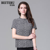 Middle aged and old women's wear Summer of 2019 Black and white L XL XXL XXXL leisure time T-shirt Self cultivation singleton  Broken flowers 40-49 years old Socket thin square neck have cash less than that is registered in the accounts routine YIXS3372-3 Bateru Button polyester A button Short sleeve
