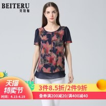 Middle aged and old women's wear Summer of 2018 Decor L XL fashion T-shirt easy Fake two pieces Retro Design 40-49 years old Socket thin Crew neck have cash less than that is registered in the accounts routine YQXS4511-1 Bateru Button polyester Polyester 100% 96% and above Short sleeve