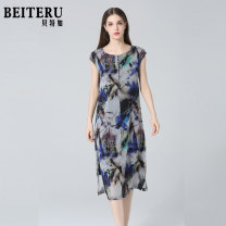 Middle aged and old women's wear Summer of 2018 Decor L XL XXL fashion Dress Self cultivation singleton  Abstract pattern 40-49 years old Socket thin Crew neck Medium length routine Button polyester Polyester 100% 96% and above Medium length Polyester