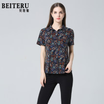 Middle aged and old women's wear Summer of 2018 Decor L XL leisure time shirt Self cultivation singleton  letter 50-59 years old Cardigan thin square neck have cash less than that is registered in the accounts routine YQXS4520-1 Bateru Button polyester 91% (inclusive) - 95% (inclusive) Short sleeve