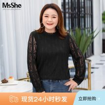 Women's large Spring 2021 Classic black stock classic black XL 2XL 3XL 4XL 5XL 6XL shirt singleton  commute easy thin Long sleeves Solid color lady routine Cotton nylon others routine T201311401 MS she / mu Shan Shiyi 18-24 years old Lace stitching 31% (inclusive) - 50% (inclusive)
