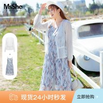Women's large Summer 2021 Coat one piece classic black spot coat one piece classic black coat one piece elegant apricot spot coat one piece elegant apricot coat one piece tea white spot coat one piece tea white dress one piece crystal blue spot dress one piece crystal blue XL 2XL 3XL 4XL 5XL 6XL easy