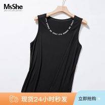 Women's large Spring 2021 Classic black stock classic black XL 2XL 3XL 4XL 5XL 6XL Vest / sling singleton  commute Self cultivation moderate Socket Sleeveless letter Simplicity Crew neck routine other printing and dyeing T2103018 MS she / mu Shan Shiyi 18-24 years old Pure e-commerce (online only)
