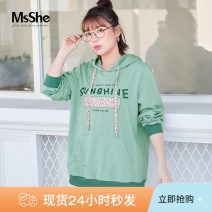Women's large Spring 2021 Emerald green spot emerald green elegant apricot spot elegant apricot XL 2XL 3XL 4XL 5XL 6XL Sweater / sweater singleton  Sweet easy moderate Socket Long sleeves letter Hood routine Cotton others printing and dyeing routine T2103056 MS she / mu Shan Shiyi 18-24 years old