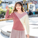 Women's large Spring 2020 Dry rose spot dry rose XL 2XL 3XL 4XL 5XL 6XL sweater singleton  Sweet easy moderate Socket Long sleeves Solid color Crew neck have cash less than that is registered in the accounts Nylon other polyester T2081003 MS she / mu Shan Shiyi 18-24 years old Ruili