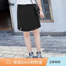 Women's large Summer 2021 Classic black stock classic black T1 T2 T3 T4 T5 T6 skirt singleton  commute Self cultivation moderate Solid color lady Polyester others T208601901 MS she / mu Shan Shiyi 18-24 years old zipper 81% (inclusive) - 90% (inclusive) Short skirt Pure e-commerce (online only)