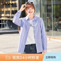 Women's large Spring 2021 White bar with purple background spot white bar with purple background XL 2XL 3XL 4XL 5XL 6XL shirt singleton  commute easy thin Cardigan Long sleeves stripe literature routine Cotton nylon others T2102057 MS she / mu Shan Shiyi 25-29 years old Button