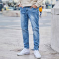 Jeans Fashion City Kuegou / cool clothes 29/73CM 30/75CM 31/78CM 32/80CM 33/83CM 34/85CM 36/90CM blue routine Micro bomb Cotton elastic denim KK-2960 trousers Cotton 91% viscose (viscose) 7% polyurethane elastic (spandex) 1% polyester 1% Four seasons youth middle-waisted Fitting straight tube tide