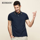 Polo shirt Kuegou / cool clothes Fashion City routine M/170 L/175 XL/180 XXL/185 XXXL/190 standard Other leisure summer Short sleeve Business Casual routine youth Cotton 100% cotton No iron treatment Button decoration Spring 2020 Pure e-commerce (online only) More than 95%