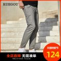 Casual pants Kuegou / cool clothes Fashion City routine trousers Other leisure Self cultivation Micro bomb spring youth Exquisite Korean style 2019 middle-waisted Straight cylinder Cotton 97% polyurethane elastic fiber (spandex) 3% Tapered pants Pocket decoration washing Solid color other cotton