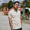 Polo shirt Kuegou / cool clothes Youth fashion routine Apricot M/170 L/175 XL/180 XXL/185 XXXL/190 standard Other leisure summer Short sleeve tide routine youth Cotton 71% polyester 27% polyurethane elastic fiber (spandex) 2% Animal design cotton No iron treatment Embroidery Summer 2020