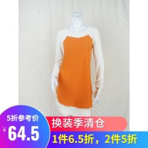 Dress Spring of 2018 Apricot Short skirt Long sleeves Sweet Socket Type H Splicing 91% (inclusive) - 95% (inclusive) other other
