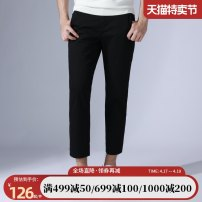 Casual pants KONZEN Youth fashion other 28 29 30 31 32 33 34 36 38 routine Ninth pants Other leisure Self cultivation Micro bomb winter youth Basic public 2018 middle-waisted Little feet Cotton 97.3% polyurethane elastic fiber (spandex) 2.7% Tapered pants Arrest line Solid color other cotton