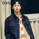 Jacket GXG Fashion City Dark blue dark blue-B 165/S 170/M 175/L 180/XL 185/XXL 190/XXXL routine easy Other leisure autumn GB121163E Cotton 100% Long sleeves Lapel youth routine Single breasted Closing sleeve Autumn 2020 Same model in shopping mall (sold online and offline) cotton More than 95%