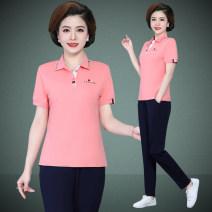 Sports suit Shuyanis female Short sleeve Lapel Ninth pants Socket Summer 2020 Sports & Leisure Sports life cotton Brand logo
