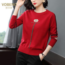 Wool knitwear Autumn of 2019 M L XL 2XL 3XL 4XL gules Long sleeves singleton  Socket Viscose 51% (inclusive) - 70% (inclusive) Regular routine commute easy Low crew neck routine letter Socket Korean version 25-29 years old Vobeno / obero Jacquard inlaid diamond Pure e-commerce (online only)