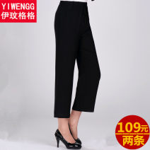 Casual pants Light gray, black, off white L [19-21 waist], XL [22-23 waist], 2XL [24-25 waist], 3XL [26-27 waist], 4XL [28-29 waist] Summer 2020 Cropped Trousers Wide leg pants High waist commute Thin money 40-49 years old 71% (inclusive) - 80% (inclusive) Cotton and linen skirt pants Irunger hemp