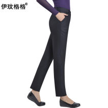 Suit pants / suit pants 2 foot waist 26, 2 foot 1 waist 27, 2 foot 2 waist 28, 2 foot 3 waist 29, 2 foot 4 waist 30, 2 foot 5 waist 31, 2 foot 6 waist 32, 2 foot 7 waist 33, 2 foot 8 Waist 34, 2 foot 9 waist 35 dark grey Spring 2020 Self cultivation High waist trousers routine Self made pictures