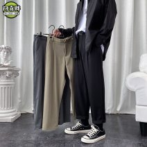 Casual pants Others Youth fashion routine Ninth pants Other leisure Straight cylinder Micro bomb Four seasons youth tide 2021 middle-waisted Straight cylinder Sports pants other washing other Fashion brand