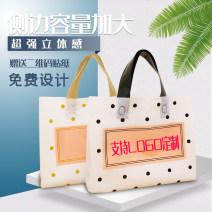 Gift bag / plastic bag Black dot side, gold dot side