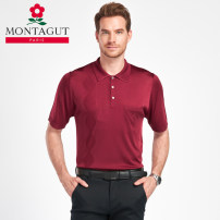 T-shirt Fashion City 0307 0803 4061 9195 9666 routine 4 5 6 7 Montagut / montejiao Short sleeve Lapel standard daily summer Polyamide fiber (nylon) 100% middle age routine Business Casual Summer 2021 Solid color Embroidered logo nylon other International brands More than 95%