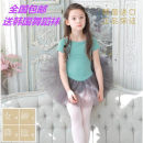 Children's performance clothes Pink + gray brown, lilac + lake blue, water blue + white, green + gray rice dumplings female Five 95-105 cm, seven 105-115 cm, nine 115-125 cm, eleven 125-130 cm Other / other Three, four, five, six, seven, eight, nine, ten