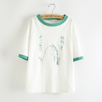 T-shirt Green, blue Average size Summer 2021 Short sleeve Crew neck easy Regular routine Sweet cotton 96% and above 18-24 years old literature Animal design Other / other T027 printing solar system