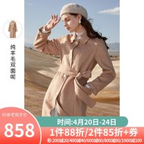 woolen coat Winter 2020 170/92A/XL,165/88A/L,175/96A/XXL,155/80A/S,160/84A/M Pink wool 95% and above have more cash than can be accounted for Long sleeves commute Single breasted routine other Solid color Straight cylinder Simplicity D046861D00 Tricolor 25-29 years old pocket