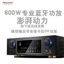 Power amplifier Pronext pioneer K19 600W wireless transmission HiFi power amplifier Two HiFi Six hundred 4-16 Eleven 480*430*150MM no 2018-05-27