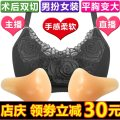 Bras 097 big red + elongated left + right, 097 skin color + elongated left + right, 097 black + elongated left + right strapless  Fixed shoulder strap Rear four row buckle Mild steel ring Full cup AI Qingxuan Middle aged women falsies Thin mould cup Sponge mat Solid color luxurious jacquard weave